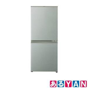 アクア 冷蔵庫 AQR-13H -S ブラッシュシルバー 2ドア 126L 右開き 新品 送料無料