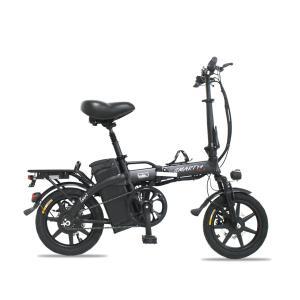 フル電動自転車とても軽量ハイパワーモーター 折りたたみ可能フルアルミ 48V版大容量リチウムイオン電...