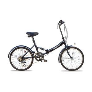 セール品 折りたたみ自転車20インチ ワンランク上の上品なLePanierブランド SHIMANO製6段変速搭載 専用カゴ ワイヤーロック LEDライト付(LP-01)