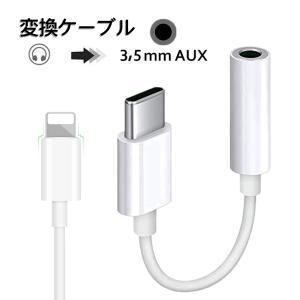 iPhone: 【3.5mm端子で音楽再生】 iPhone X/8/8 Plus一つだけの充電ポート...