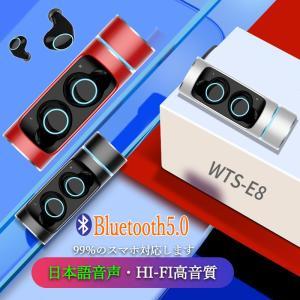 ワイヤレスイヤホン イヤホン ブルートゥース Bluetooth 5.0 iPhone 高音質 両耳 スポーツ ハンズフリー 防水|arvasshop