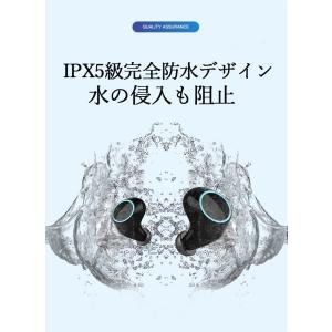 ワイヤレスイヤホン イヤホン ブルートゥース Bluetooth 5.0 iPhone 高音質 両耳 スポーツ ハンズフリー 防水|arvasshop|02