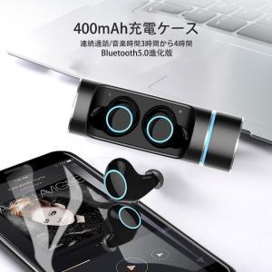 ワイヤレスイヤホン イヤホン ブルートゥース Bluetooth 5.0 iPhone 高音質 両耳 スポーツ ハンズフリー 防水|arvasshop|03