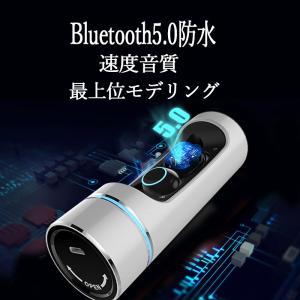 ワイヤレスイヤホン イヤホン ブルートゥース Bluetooth 5.0 iPhone 高音質 両耳 スポーツ ハンズフリー 防水|arvasshop|04