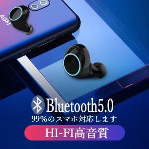 ワイヤレスイヤホン イヤホン ブルートゥース Bluetooth 5.0 iPhone 高音質 両耳 スポーツ ハンズフリー 防水|arvasshop|05