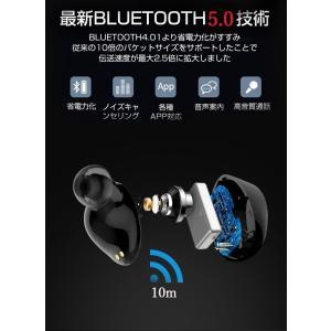ワイヤレスイヤホン イヤホン ブルートゥース Bluetooth 5.0 iPhone 高音質 両耳 スポーツ ハンズフリー 防水|arvasshop|06