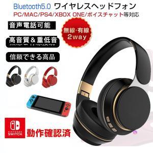 密閉型 Bluetooth ヘッドホン マイク ワイヤレスヘッドフォン 折りたたみ式 ケーブル着脱式...