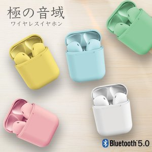 ワイヤレスイヤホン ブルートゥース  イヤホン Bluetooth 5.0 両耳 スポーツ ワイヤレス  iphone Android 対応 マイク 防水 高音質 軽量 無線の画像
