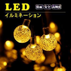 商品仕様  商 品 名:  照度センサー LED イルミネーション  (No.1-バブル-30球) ...