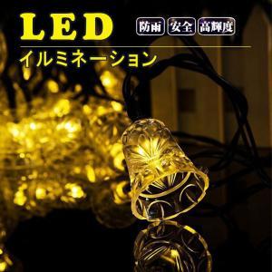 商品仕様  商 品 名:  照度センサー LED イルミネーション  (No.3-ベル-20球)  ...