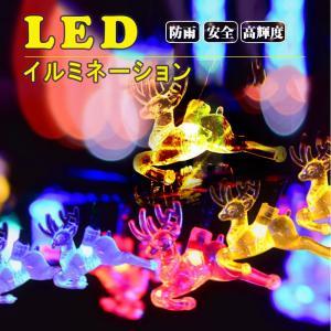 イルミネーション  ロープライト クリスマス ライト LED...