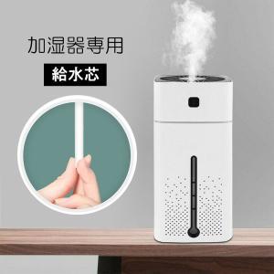 加湿器専用 交換フィルター 吸水芯加湿器専用 交換フィルター 吸水芯 給水綿棒 1個