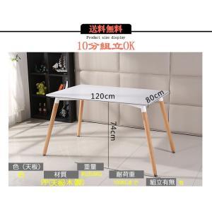 ダイニングテーブル単品 おしゃれ 北欧風 カフェテーブル 長方形 食卓テーブル 120×80cm 4人掛け ホワイトの写真