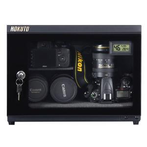 HOKUTO防湿庫・ドライボックス HS25L 安価な入門モデル 5年保証 送料無料 カメラ保管庫 ...