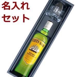 名入れ ウイスキー 誕生日 プレゼント 還暦祝い 退職祝い ...