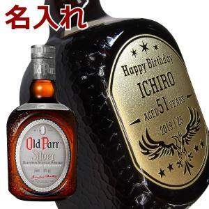 名入れ ウイスキー お酒 誕生日 プレゼント 還暦祝い 退職...