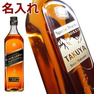 父の日 名入れ ウイスキー お酒 誕生日 プレゼント 還暦祝...