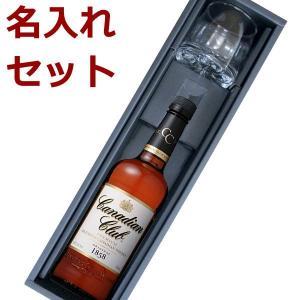 名入れ ウイスキー お酒 ギフト 誕生日 プレゼント 還暦祝...