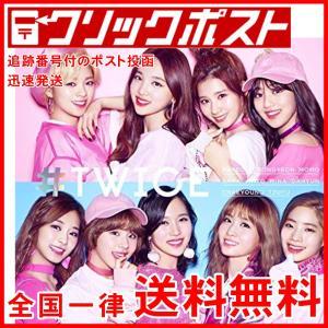 twice アルバム #TWICE(初回限定盤B) CD+DVD