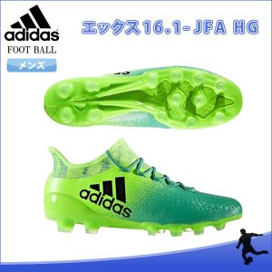 SALE adidas(アディダス) BB5846 サッカー スパイク エックス 16.1 ジャパン HG 17Q1|as-y
