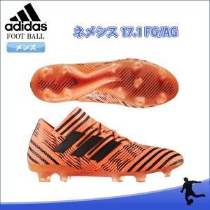 SALE adidas(アディダス) BB6079 サッカー スパイク ネメシス 17.1 FG/AG 17Q3|as-y