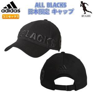 【メーカー】adidas(アディダス) 【カテゴリー】ラグビー 【分類】キャップ 【商品説明】 オー...