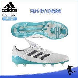 SALE adidas(アディダス) S77124 サッカー スパイク コパ 17.1 FG/AG 17Q3|as-y