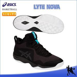 SALE asics(アシックス) 1061A002 001 バスケットボール シューズ LYTE NOVA(ライト ノヴァ) 18AW|as-y