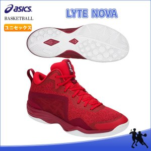 SALE asics(アシックス) 1061A002 600 バスケットボール シューズ LYTE NOVA(ライト ノヴァ) 18AW|as-y