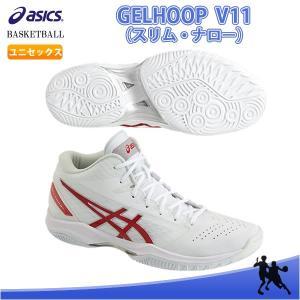 asics(アシックス) 1061A013 118 バスケットボール シューズ GELHOOP V1...