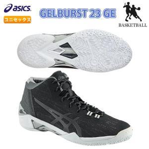asics(アシックス) 1061A018 017 バスケットボール シューズ GELBURST 23 GE ゲルバースト 23 GE 19SS|as-y