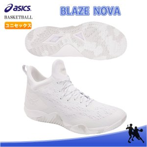 asics(アシックス) 1061A020 100 バスケットボール シューズ BLAZE NOVA ブレイズ ノヴァ 19SS|as-y