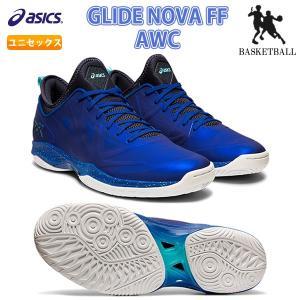 asics(アシックス) 1061A022 400 バスケットボール シューズ GLIDE NOVA FF AWC グライド ノヴァ FF AWC 19AW|as-y