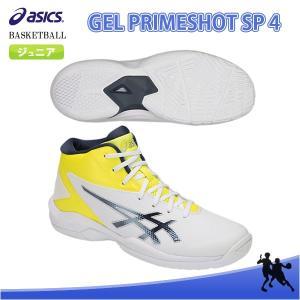 asics(アシックス) TBF140 108 バスケットボール シューズ GELPRIMESHOT SP4 ゲルプライムショット SP4 19SS|as-y