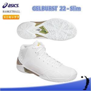 SALE asics(アシックス) TBF33G 0101 バスケットボール シューズ GELBURST 22-Slim(ゲルバースト 22 スリム) 18SS|as-y