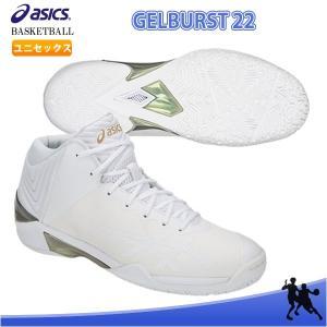 SALE asics(アシックス) TBF342 0101 バスケットボール シューズ GELBURST 22 (ゲルバースト 22) 18SS|as-y