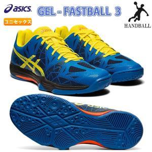 asics(アシックス) THH546 401 ハンドボール シューズ GEL-FASTBALL 3 ゲル ファストボール 3 インドアコート用 19AW