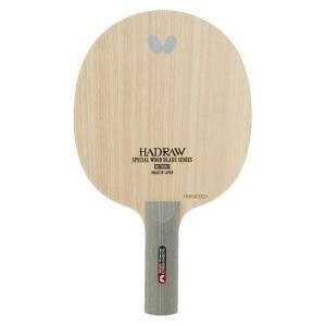 バタフライ(Butterfly) ハッドロウシールド ST カット用シェーク 36794 卓球 ラケット 15SS|as-y