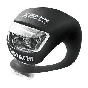 HATACHI(ハタチ) WH6100 09 ラージレンズLEDライト ブラック 16SS|as-y