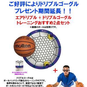 待望の再入荷! Air Dribble エアドリブル 改良版 AD10001 バスケットボール トレーニング用品  17SS|as-y