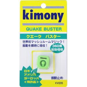 Kimony(キモニー) KVI205 GN テニス クエークバスター 16SS