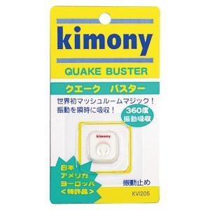 Kimony(キモニー) クエークバスター KVI205 テニス アクセサリー 13SS