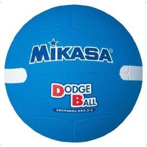 ミカサ(MIKASA) ドッジボール3号 ゴム D3W 12SS|as-y