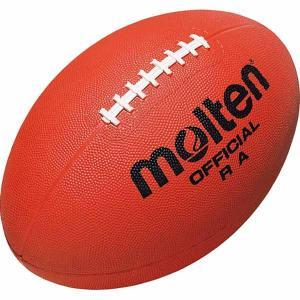【メーカー】モルテン(Molten) 【カテゴリー】ラグビアメ 【分類】ボール 【商品説明】 ●使用...