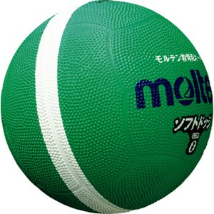 モルテン(Molten) SFD0GL ソフトドッジボール0号球 グリーン 17SS|as-y