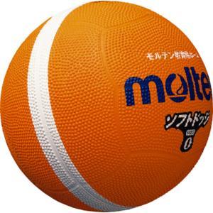 モルテン(Molten) SFD0ORL ソフトドッジボール0号球 オレンジ 17SS|as-y