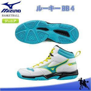 SALE ミズノ(MIZUNO) W1GC177025 バスケットボール シューズ ジュニア ルーキーBB4 (ROOKIE BB4)W1GC1770 18SS|as-y