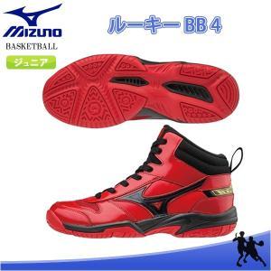 SALE ミズノ(MIZUNO) W1GC177062 バスケットボール シューズ ジュニア ルーキーBB4 (ROOKIE BB4) 18SS|as-y