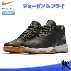 SALE ナイキ(NIKE) 881444 051 バスケットボールシューズ ジョーダン B.FLY 17FA|as-y
