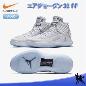 ナイキ(NIKE) AH3348 007 バスケットボール ...